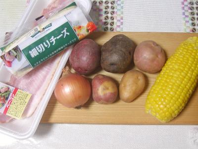 20111010_01_2