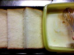 Toast05_frtpr