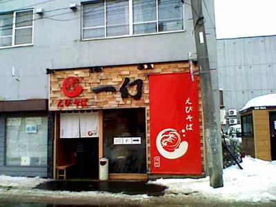 2012_3340156