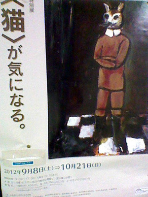 20121004_01