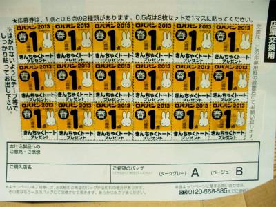 20130531_06